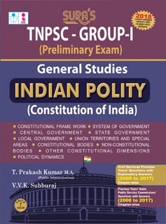 TNPSC Group 1 Prelims General Studies Indian Polity Exam Guide 2018