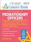 Canara Bank Probationary Officers ( PO ) Exam Books 2018
