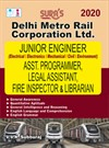 DMRC Junior Engineer, Asst Programmer ,Legal Assistant ,Fire Inspector & Librarian Exam Books 2020