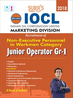 IOCL Non Executive Personnel Workmen ( Marketing Division ) Junior Operator Group 1 Exam Books 2018