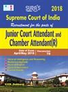 Supreme Court of India Junior Court Attendant & Chamber Attendant Exam Books 2018