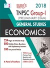 TNPSC Group 1 Prelims Economics ( General Studies ) Exam Books 2018