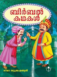 Malayalam Birbal Stories