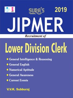 Jipmer Lower Division Clerk ( LDC ) Exam Books 2018