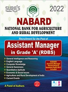 SURA`S NABARD (National Bank Agriculture & Rural Development )Assistant Manager (Grade A) Exam Books - Latest Edition 2022
