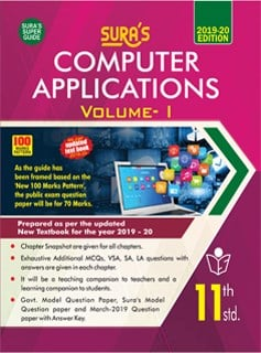 SURA`S 11th Standard Computer Applications - Volume I English Medium Exam Guide 2019 (Updated New Textbook 2019-20)