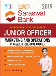 Saraswat Bank Junior Officer ( Marketing & Operations ) Grade B (Clerical Cadre) Exam Books 2018