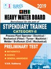 HWB ( Heavy Water Board ) Stipendiary Trainee ( Category II) Exam Books 2018