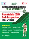 Haryana  SSC Constable ( General Duty )  / Sub Inspector  ( Male & Female ) Exam Guide Book 2018