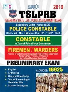 TSLPRB Police Constable / Constable / Firemen and Warders Prelims Exam Books 2018