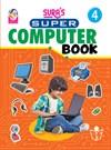 Sura`s Super Computer Books - 4