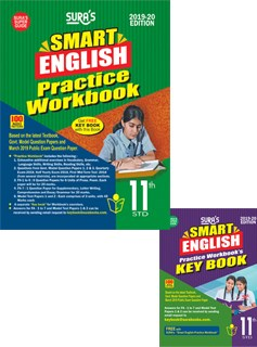 SURA`S 11th Standard SMART ENGLISH Practice Workbook Exam Guides 2019
