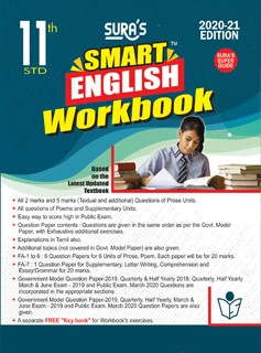 SURA`S 11th Standard SMART ENGLISH Practice Workbook Exam Guides 2021