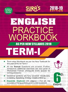6th Std English Practice Workbook Term I - New Syllabus 2018 Guide