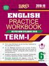 6th Std English Practice Workbook Term I - New Syllabus 2018 Guide