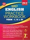 7th Std English Practice Workbook Term I,II & III - Latest Edition 2018 - 2019 Guide