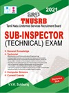 TNUSRB Sub-Inspectors SI (Technical) Exam English Books 2020