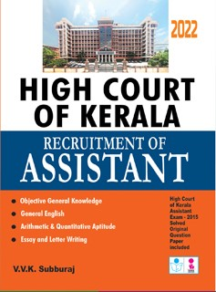 High Court of Kerala Assistant Exam Books 2022