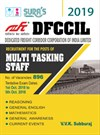Dedicated Freight Corridor Corporation of India Limited (DFCCIL) Multi Tasking Staff Exam Books 2018