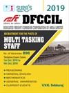 Dedicated Freight Corridor Corporation of India Limited (DFCCIL) Multi Tasking Staff Exam Books 2018