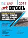 Dedicated Freight Corridor Corporation of India Limited (DFCCIL) Executive / Operating Station Master & Controller Exam Books 2018