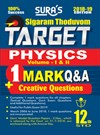 12th Standard Sigaram Thoduvom Target Physics ( One Mark Guide ) English Medium Vol 1 & 2 Exam Guide 2018