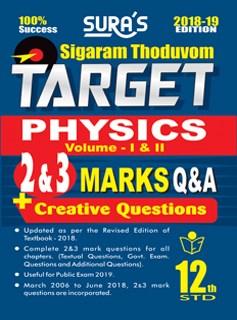 12th Standard Sigaram Thoduvom Target Physics ( 2 & 3 Mark Guide ) English Medium Vol 1 & 2 Exam Guide 2018