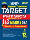12th Standard Sigaram Thoduvom Target Physics ( 2 & 3 Mark Guide ) English Medium Vol 1 & 2 Exam Guide 2018