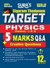 12th Standard Sigaram Thoduvom target Physics ( 5 Marks Guide ) Vol 1 & 2 English Medium Exam Guide Books 2018