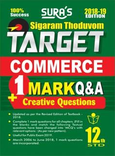 12th Standard Sigaram Thoduvom target Commerce ( 1 Marks Guide ) English Medium Exam Guide Books 2018