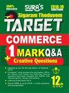 12th Standard Sigaram Thoduvom target Commerce ( 1 Marks Guide ) English Medium Exam Guide Books 2018