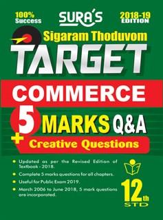 12th Standard Sigaram Thoduvom target Commerce ( 5 Marks Guide ) English Medium Exam Guide Books 2018