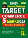 12th Standard Sigaram Thoduvom target Commerce ( 5 Marks Guide ) English Medium Exam Guide Books 2018