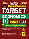 12th Standard Sigaram Thoduvom target Economics ( 2 & 3 Marks Guide ) English Medium Exam Guide Books 2018