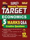 12th Standard Sigaram Thoduvom target Economics ( 5 Marks Guide ) English Medium Exam Guide Books 2018