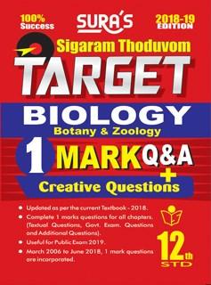 12th Standard Sigaram Thoduvom target Biology ( 1 Marks Guide ) English Medium Exam Guide Books 2018