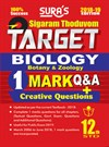 12th Standard Sigaram Thoduvom target Biology ( 1 Marks Guide ) English Medium Exam Guide Books 2018