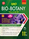 11th Standard (New Textbook) Bio-Botany Volume-II (English Medium) Guide 2018