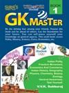 GK Master Book 1,2,3,4,5