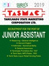 TASMAC Junior Assistant Exam Books 2018