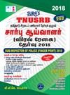 TNUSRB Sub-Inspectors of Police SI (Finger Print) Exam Books 2018