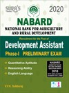 NABARD Development Assistant Phase I - Preliminary Exam Books 2019