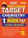 12th Standard Sigaram Thoduvom target Chemistry ( 1 Marks Guide ) English Medium Exam Guide Books 2018