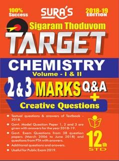 12th Standard Sigaram Thoduvom target Chemistry ( 2 & 3 Marks Guide ) English Medium Exam Guide Books 2018
