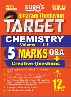 12th Standard Sigaram Thoduvom target Chemistry ( 5 Marks Guide ) English Medium Exam Guide Books 2018