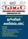 TASMAC Junior Assistant Exam Books(Tamil Medium) 2019