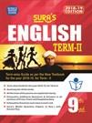 9th Standard English Term II Tamil Nadu State Board Samacheer Syllabus 2018-19