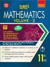 11th Standard (New Textbook) Mathematics Volume - II Guide 2018