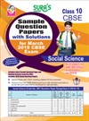 10th Standard CBSE Social Science Sample Question Papers with Solutions