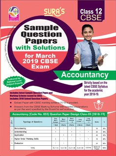 12th Standard CBSE Accountancy Sample Question Papers with Solutions